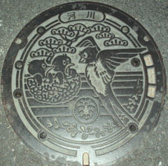 HAMAMATSU-B-8