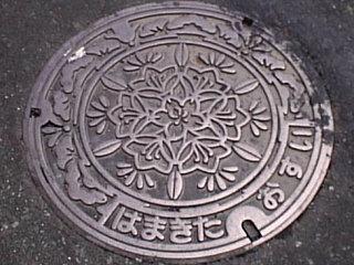 HAMAMATSU-HAMAKITA-4