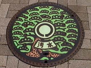 HAMAMATSU-MAISAKA-1a