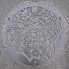 HIGASHI-IZU-CHO-1