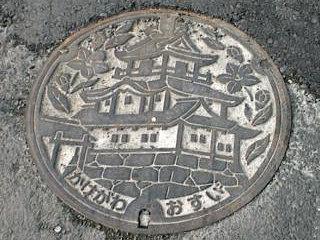 KAKEGAWA-3