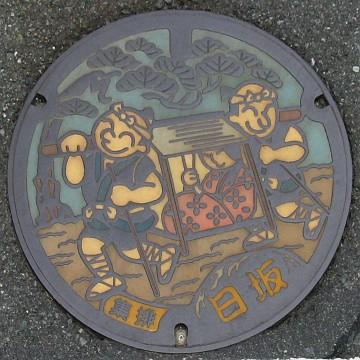 KAKEGAWA-9