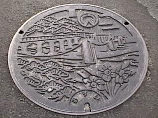 KAKEGAWA-DAITO-CHO-1