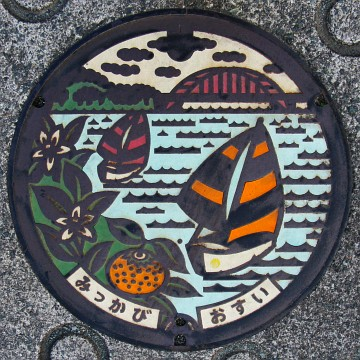 606301130 further Nautical Logo Design Icon Old Captain 433796689 together with Manhole Covers In Shizuoka Prefecture 9 Western Shizuoka Prefecture additionally 606493025 furthermore Manhole Covers In Shizuoka Prefecture 9 Western Shizuoka Prefecture. on lighthouse fire hydrant design