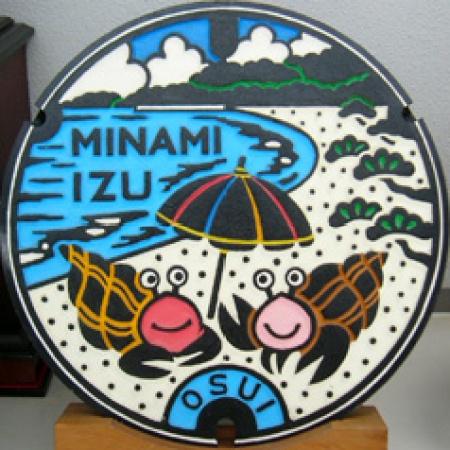 MINAMI-IZU-CHO-1