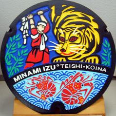 MINAMI-IZU-CHO-2