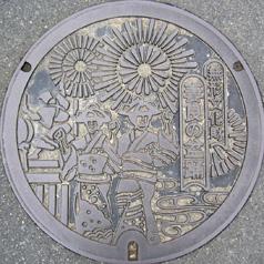 MINAMI-IZU-CHO-4