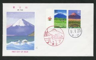 MOUNT-FUJI-COVER