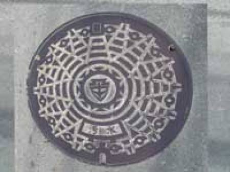 NAKA-IZU-CHO