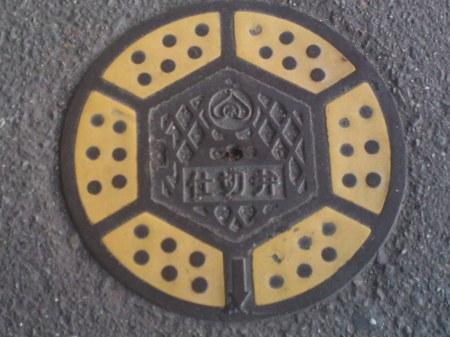 SN3O5423