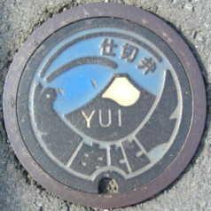 YUI-CHO-1-GATE-BULB