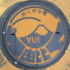 YUI-CHO-2-FIRE-HYDRANT