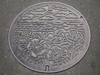 FUKUDA-CHO-IWATA-1a