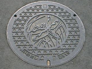IWATA-CITY-3