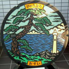 IWATA-RYUUYOU-5