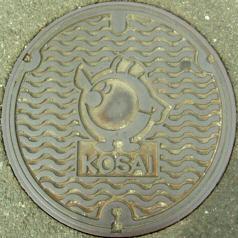 KOSAI-CITY
