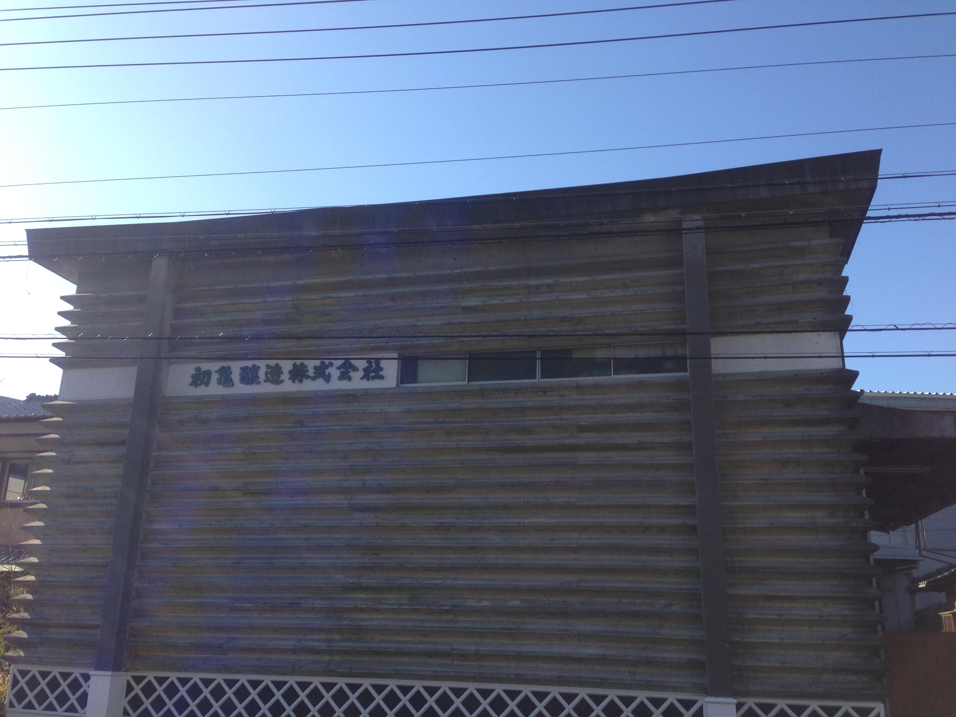 OKABE-3-Hatsukame