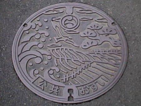OMAEZAKI-HAMAOKA-3