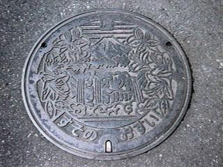 SUSONO-CITY-1b