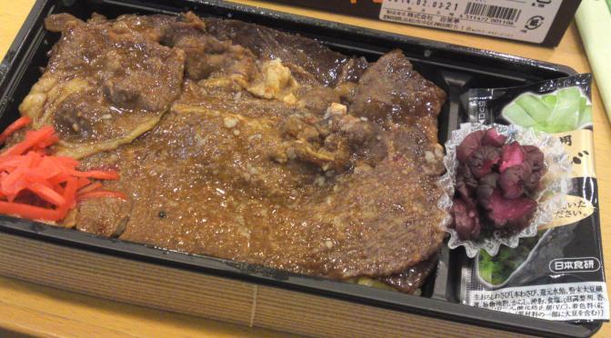 Shizuoka Ekiben/Railway Station Bento: Hamamatsu Mikkabi Beef in Kakegawa JR Railway Station!