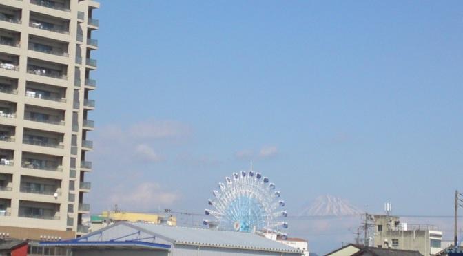 Giant Wheel Mount Fuji in Shimizu Ku, Shizuoka City!