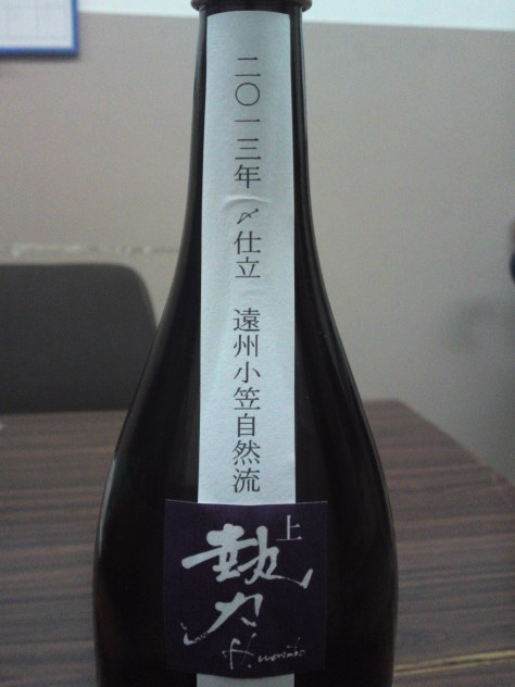 SN3O0115