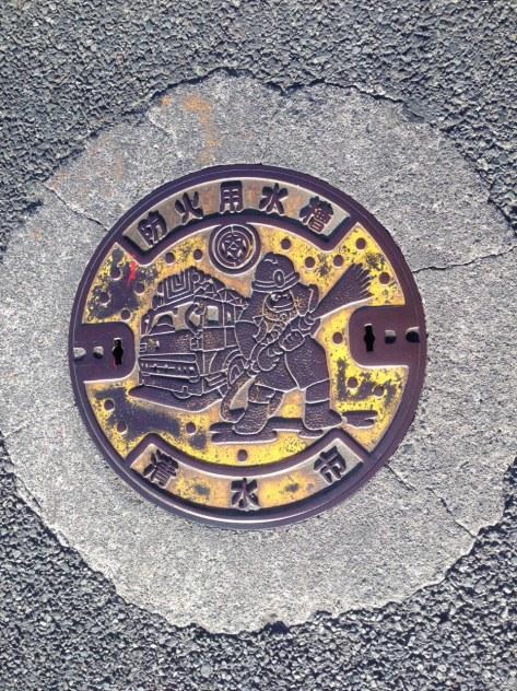 OKITSU-N-1
