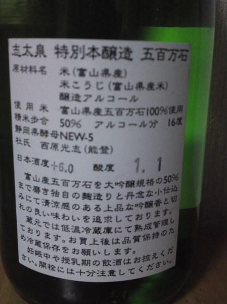 SN3O5513