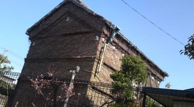 Kura: Japanese Traditional Warehouses in Shizuoka Prefecture 11: Jirosho area,  Shimizu Ku, Shizuoka City