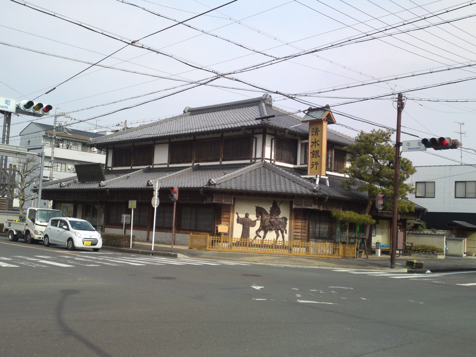 old japanese houses