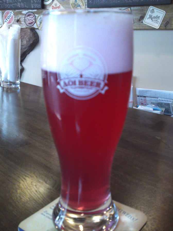 Violet Beer at AOI BEER STAND in Shizuoka City!