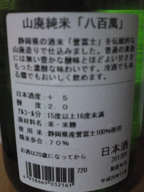 SN3O5621