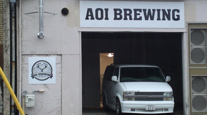 Aoi Brewing Brewery In Shizuoka City-Latest news: The Equipment Has Arrived!