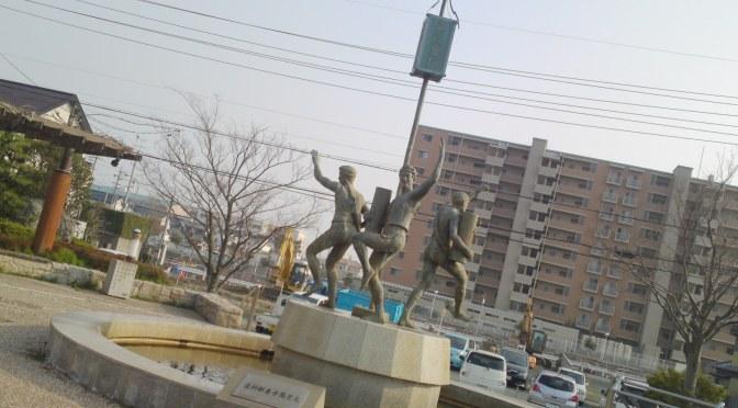 Fireworks Statue in Arai Machi, Hamamatsu city!