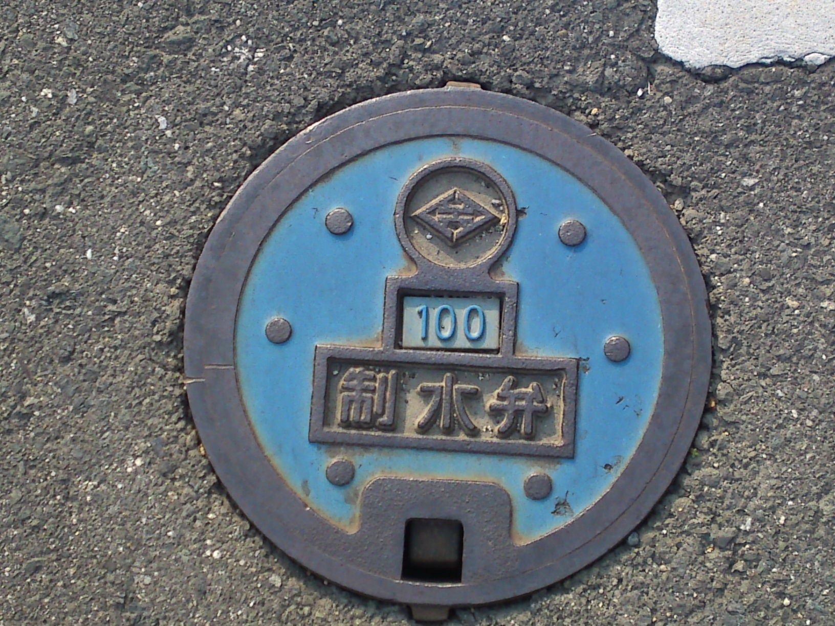 SN3O0250