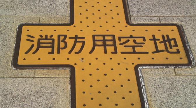 Manhole Covers in Shizuoka Prefecture 31: Arai Machi
