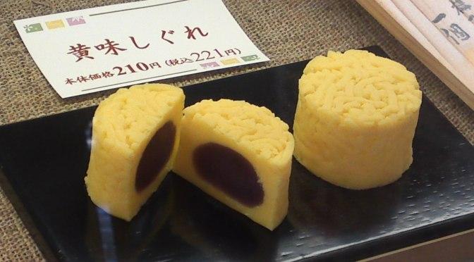 Vegan Japanese Cakes: Wagashi at Friand Kadoya in Shizuoka City!