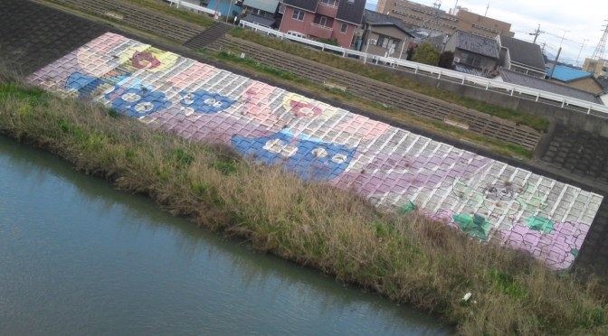 Wall Paintings in FuKuroi City!