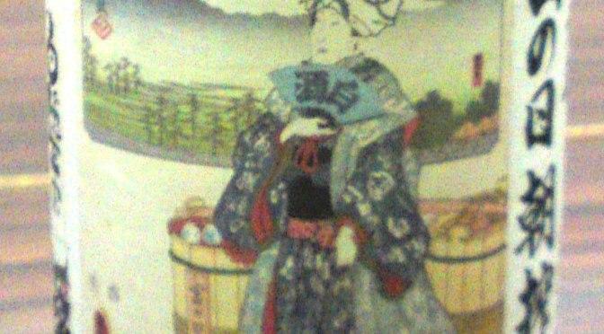 Shizuoka Sake Tasting: Takashima Brewery-Hakuin Masamune Fujisan No Hi Asa Shibori Homare Fuji Junmai Genshu
