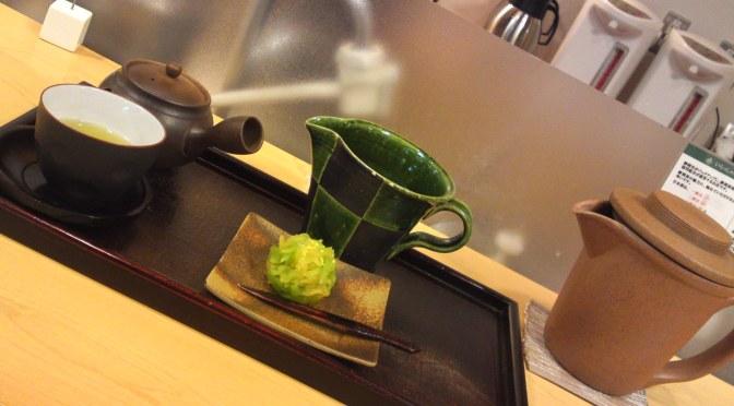 Shizuoka Green Tea & Wagashi Cake at Shizuoka JR Station: KIssa Issa Tea Cafe!