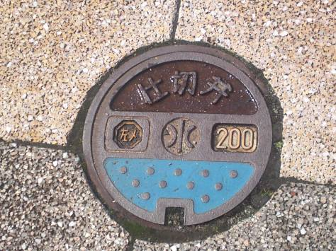 SN3O0092
