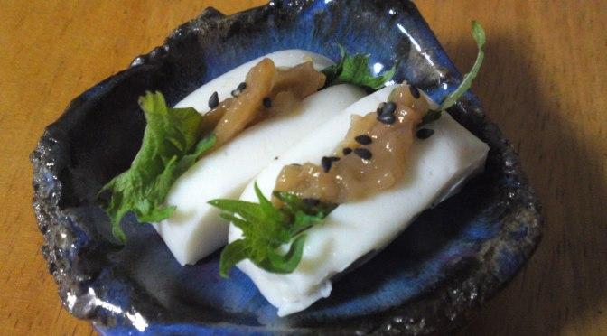 Japanese Appetizer (O-toushi/お通し): Kamoboko!