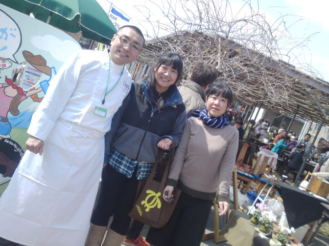 3rd East Japan Earthquake Charity Event in Orache, Kannnami Cho!