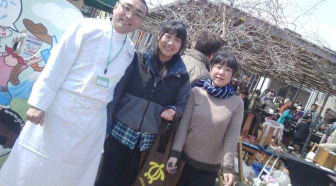 3rd East Japan Earthquake Charity Event in Orache, Kannnami Cho!