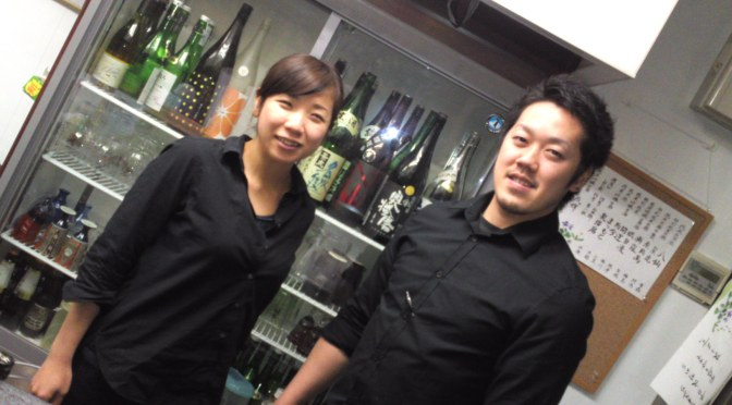 Izakaya: Kin No O-Kan in Shzizuoka City (pre-interview)!