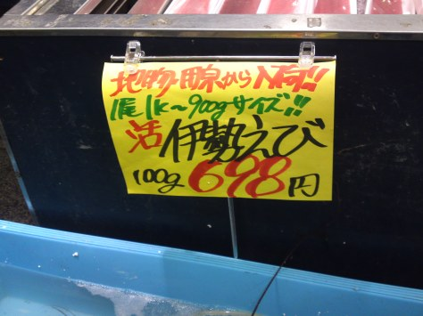 SN3O0188