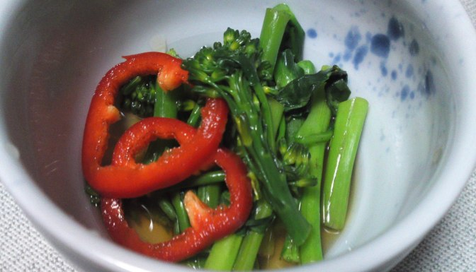 Japanese Appetizer (O-toushi/お通し): Stick Senior Broccoli and Red Pepper