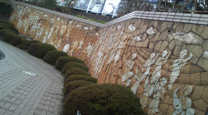 Tea Festival Mural in Kanaya, Shizuoka Prefecture!