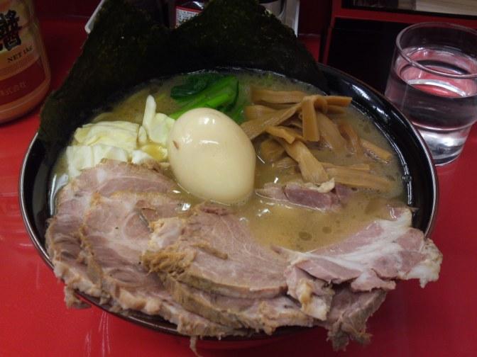 Ramen Restaurant: Tsurutaya in Aoi Ku, Shizuoka City!