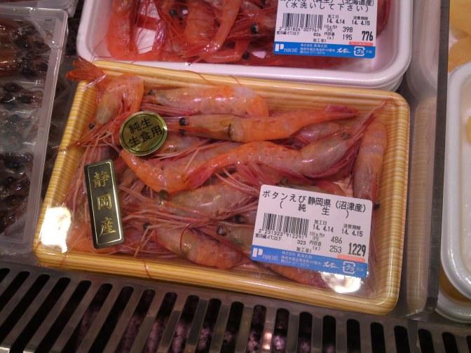 More Seafood and Fish at Parche Supermarket in Shizuoka City:!-And Botan Shrimps!